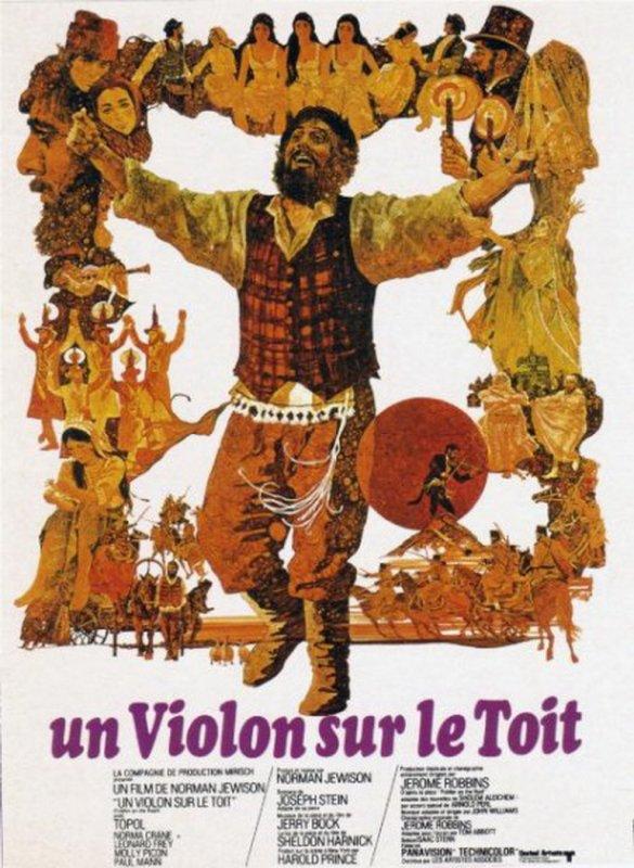 1969 - IVAN REBROFF - ''AH SI J'ÉTAIS RICHE !'' - (UN VIOLON SUR LE TOIT)