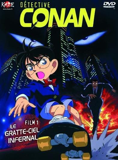 Meitantei Conan : Tokei Jikake no Matenro