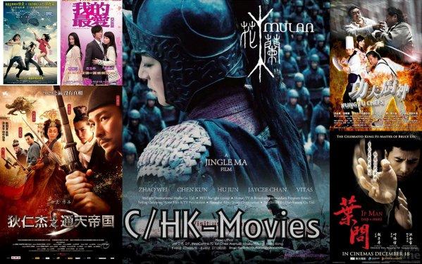 Films Hong-Kongais / Chinois