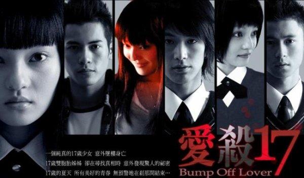 Bump Off Lover