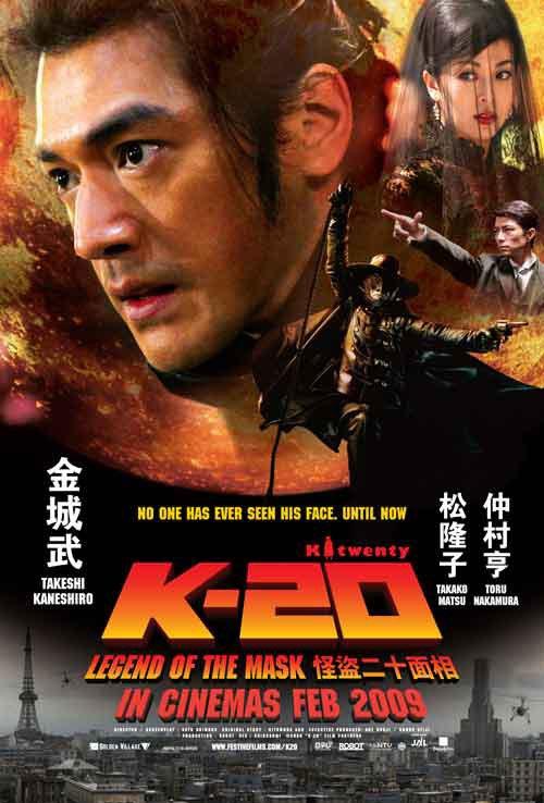 K-20 : Legend of The Mask