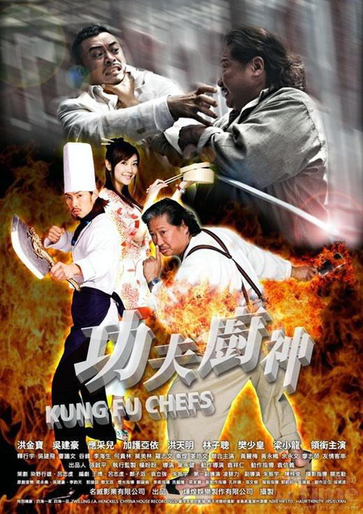 Kung-Fu Chefs