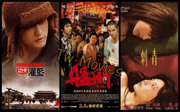 Films Taiwainnais