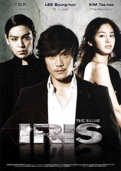 IRIS : The Movie