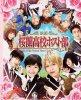 Ouran High School Host Club The Movie