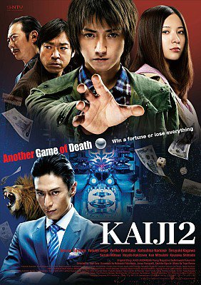 Kaiji 2 : The Ultimate Gambler