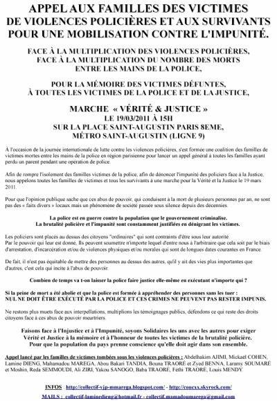 VICTIMES DE VIOLENCES POLICIÈRES : UNISSONS NOUS CONTRE L'INJUSTICE DE L'IMPUNITÉ