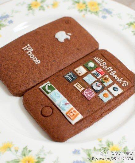 « Une Gâteau I Phone ! ! »