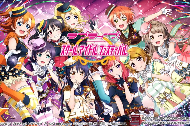 Love Live! School Idol Festival ♪
