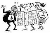 Les Sénégalais et la presse