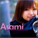 Photo de Asami-no-Monogatari