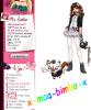 x-maa-bimbo-x         :              Le forum