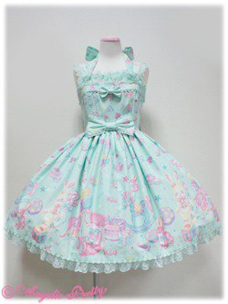 Ma Dream dress