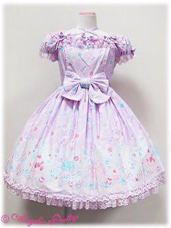 Set Jelly jewelry angelic pretty