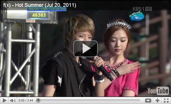 . • 20/07 • Direction Jeju Island à l'occasion du KBS Jeju 7 Wonder Concert