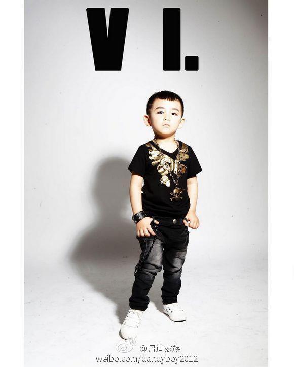 V.I.P dès le plus jeunes âges.