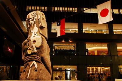 MDLP/Tokyo/3