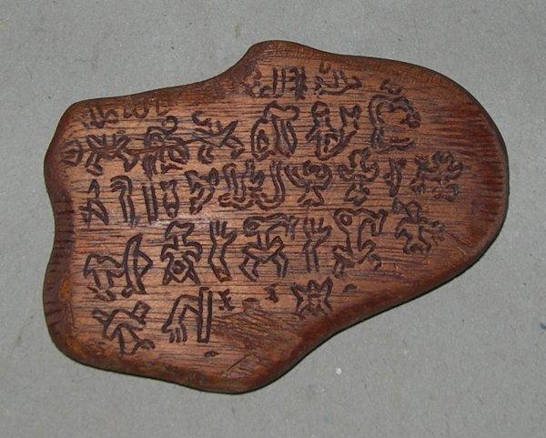 tablette de Stephen Chauvet (verso)