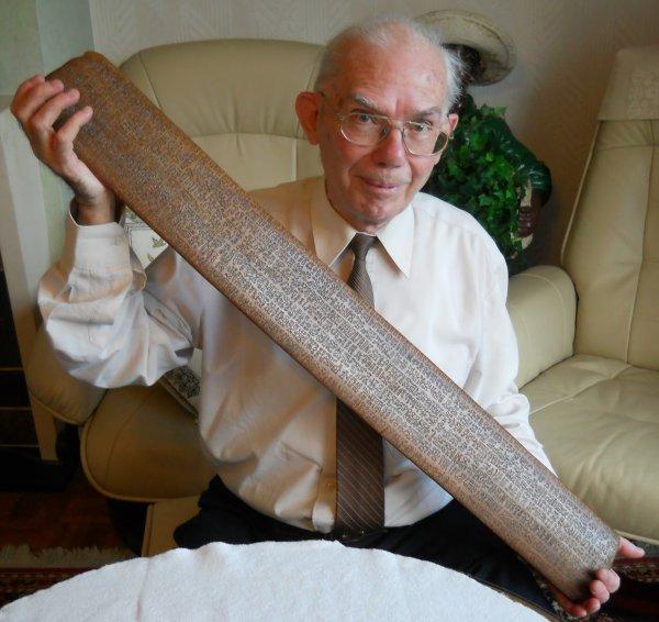 Copie en bois de la tablette Tahua gravée par Te Pito - 06/12/2011