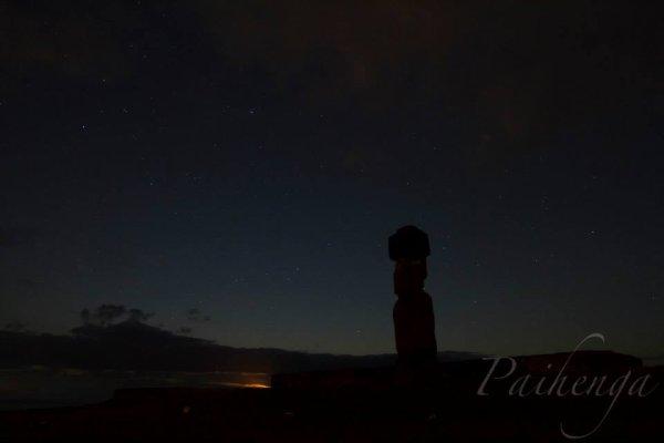 "Tahai, sélection de photos de l'album ""facebook"" de Yoshi Uryu (Paihenga) - 1"