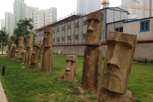 Quelque part en Chine dans une rue de la banlieue pékinoise ...