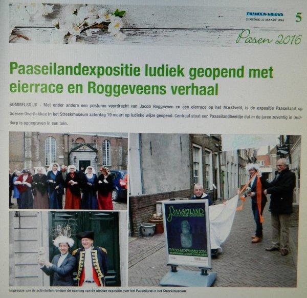 Visite de berphi à la petite exposition sur l'IDP de Sommelsdijk (21/05/2016) - 6