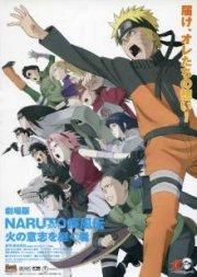 Naruto Shippuden: La Flamme De La Volonté