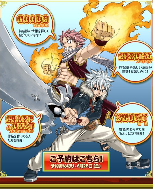fairy tail oav 6