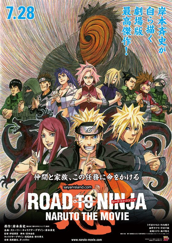 Naruto Shippuden film 6 : Road to Nina