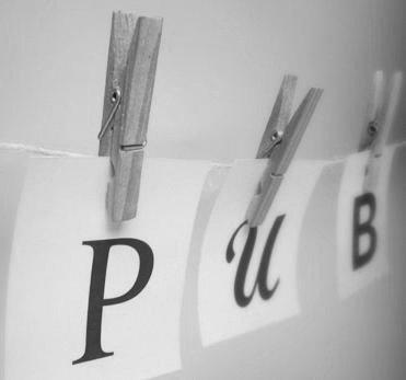 ARTICLES À PUB ! ♥