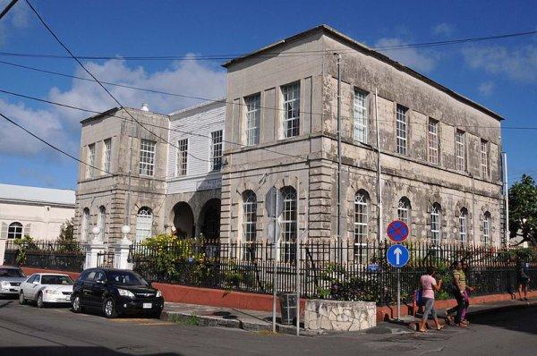 Musée d'Antigua-et-Barbuda