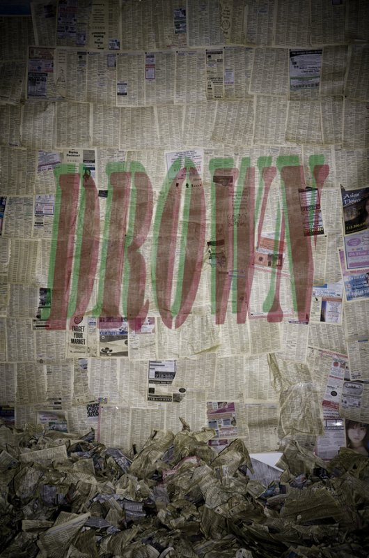 Ryan Loewy - Drown (2012)
