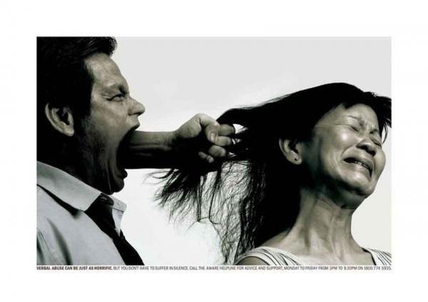Violence entre personnes