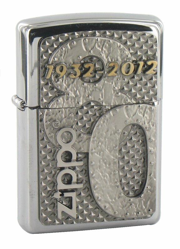 Zippo : Clubs et collectionneurs