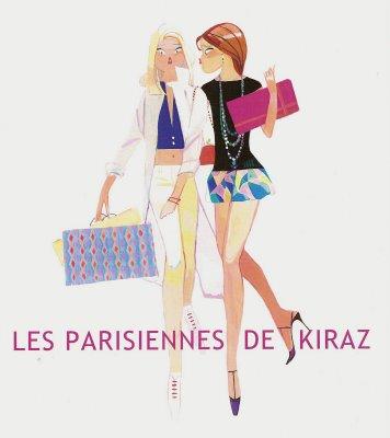 Kiraz (dessinateur)