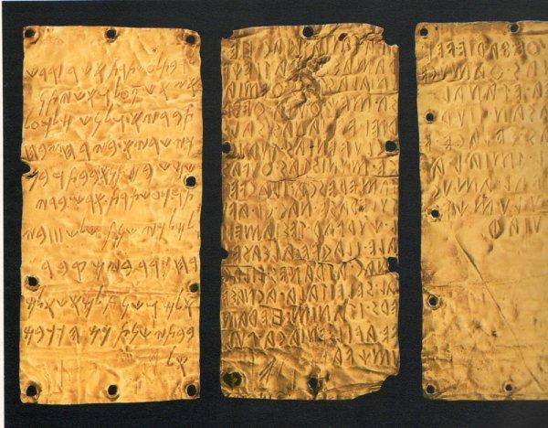 Livre d'or (étrusque) : Le livre le plus ancien
