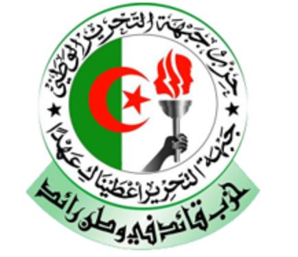 Front de libération nationale (Algérie)