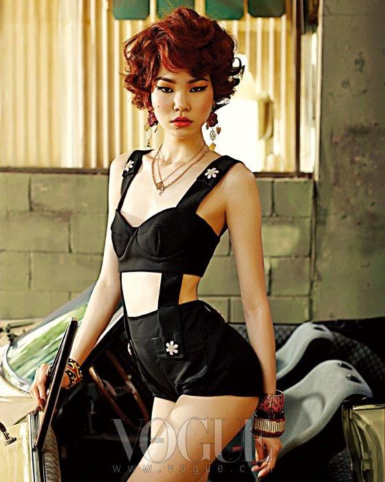 Vogue Corée