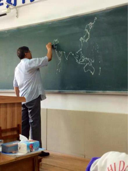 Professeur d'histoire