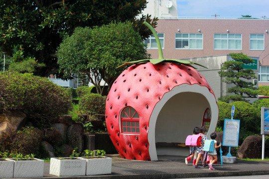 Arrêt de bus : Nagasaki