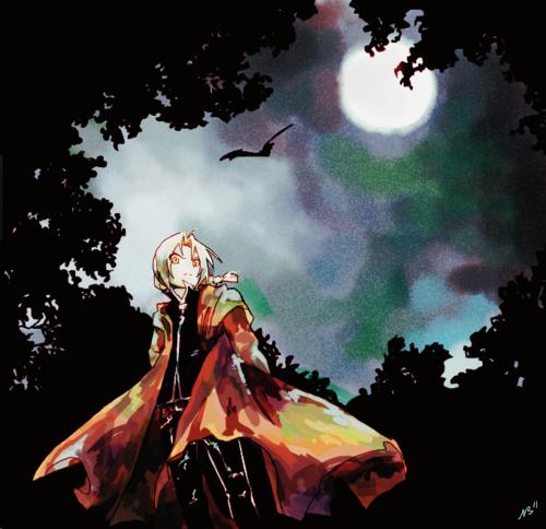 La Guerre des Vampires Chapitre 1
