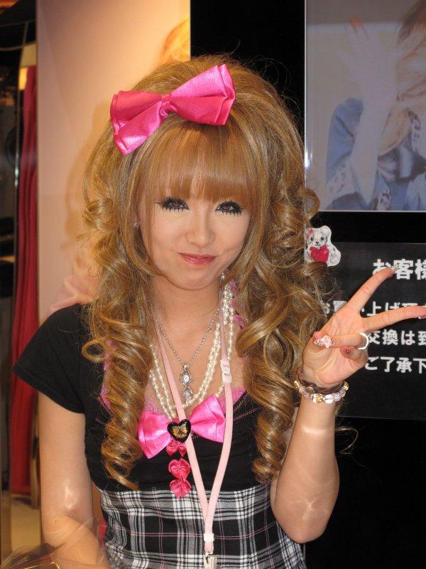 Kawaii Style !