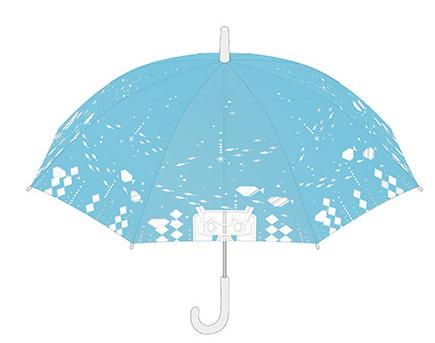 Il pleut... Parapluies japonais !