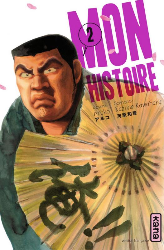 Mon histoire (le manga, hein)