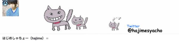 Une chaîne YouTube japonaise...