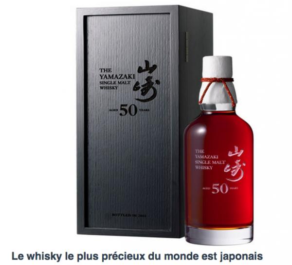 Le whisky le plus précieux du monde est japonais !