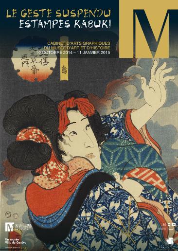 Le geste suspendu - estampes kabuki