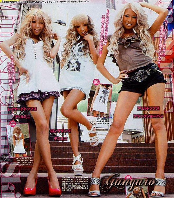 Le style gyaru / kogaru / garu