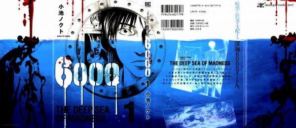 6000 - Nokuto Koike
