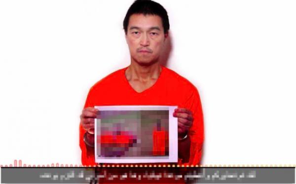 Haruna Yukawa, un des otages japonais, a été assassiné par les terroristes - Dernières nouvelles affreuses